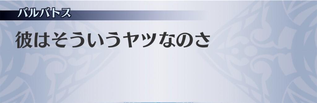 f:id:seisyuu:20200612121036j:plain