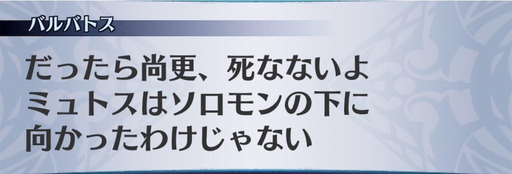 f:id:seisyuu:20200612121131j:plain
