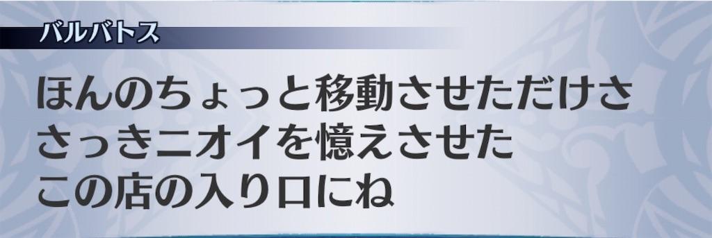 f:id:seisyuu:20200612121136j:plain