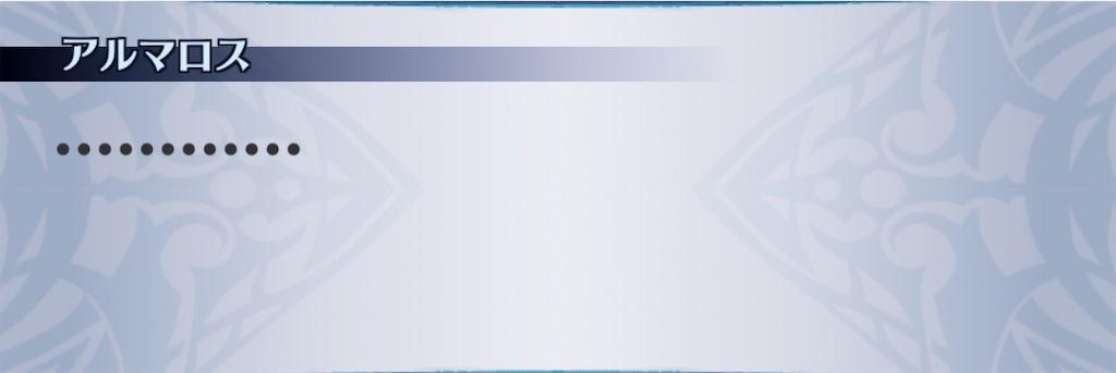 f:id:seisyuu:20200612121141j:plain