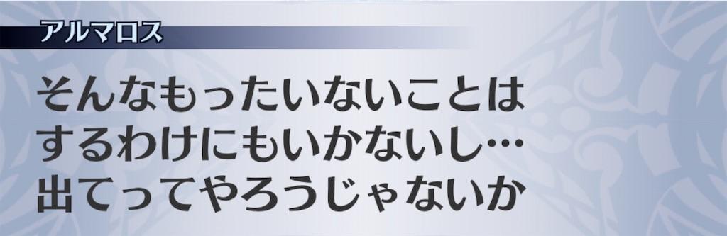 f:id:seisyuu:20200612121249j:plain