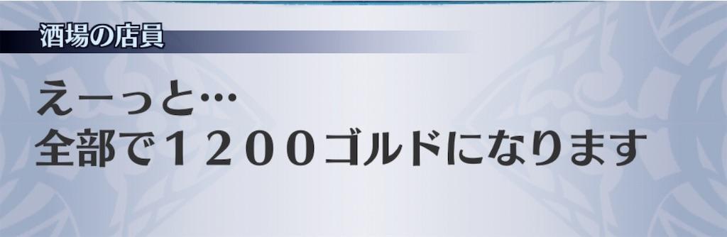 f:id:seisyuu:20200612121426j:plain