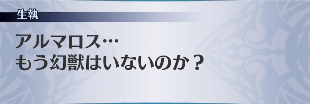 f:id:seisyuu:20200612125335j:plain