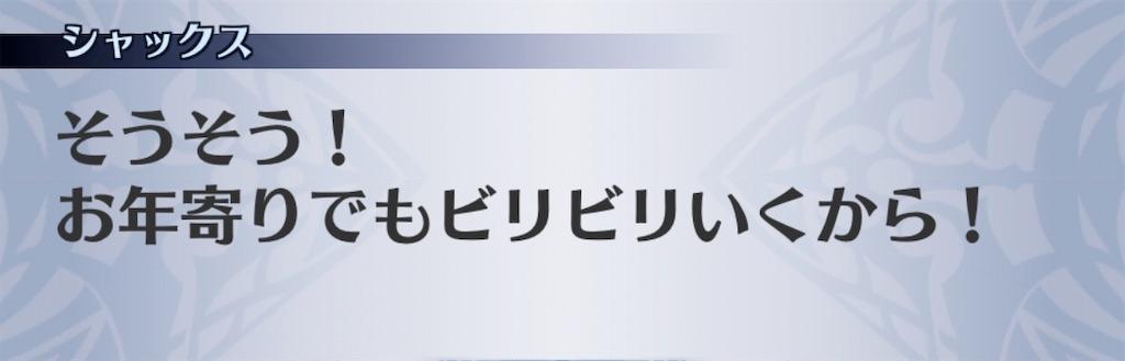 f:id:seisyuu:20200612125759j:plain