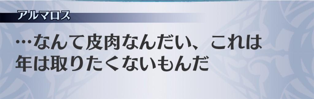 f:id:seisyuu:20200612125859j:plain