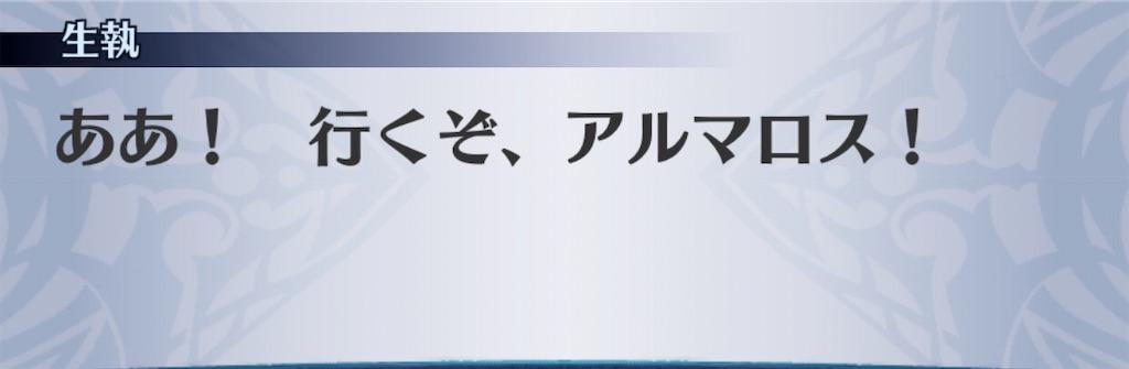 f:id:seisyuu:20200612130008j:plain
