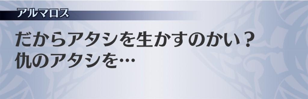 f:id:seisyuu:20200612131050j:plain