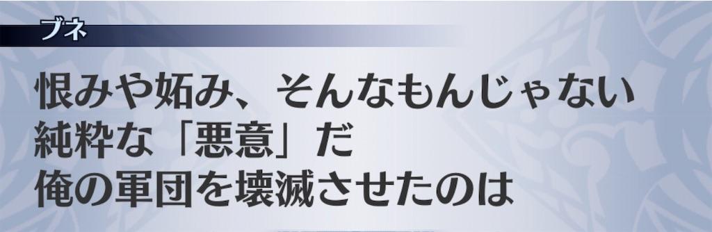 f:id:seisyuu:20200612131241j:plain