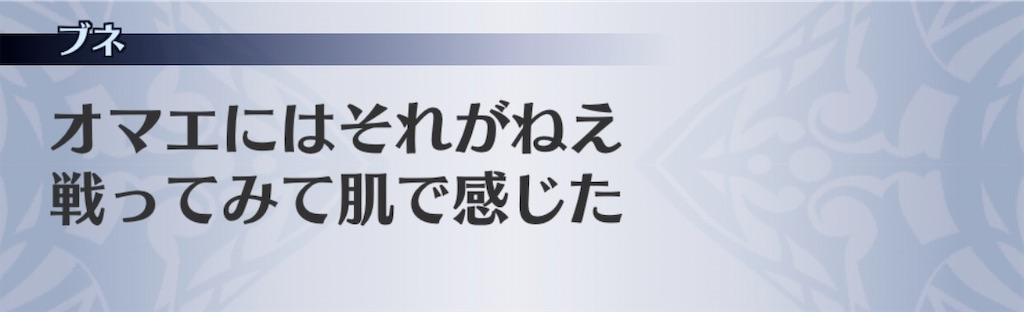 f:id:seisyuu:20200612131245j:plain