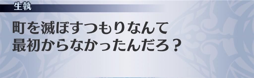 f:id:seisyuu:20200612131527j:plain