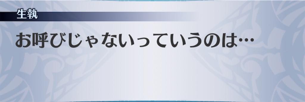 f:id:seisyuu:20200612131650j:plain