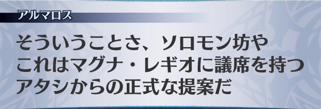 f:id:seisyuu:20200612131818j:plain