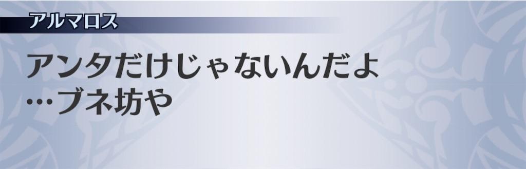 f:id:seisyuu:20200612131939j:plain
