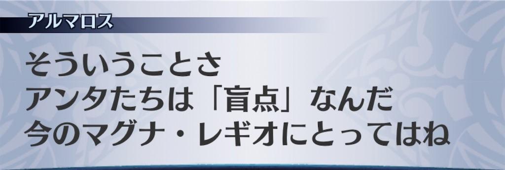f:id:seisyuu:20200612132132j:plain