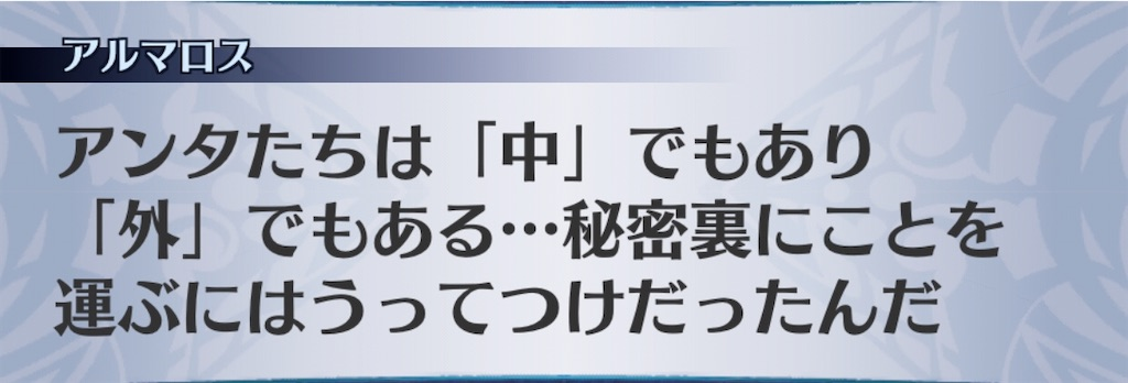 f:id:seisyuu:20200612132138j:plain