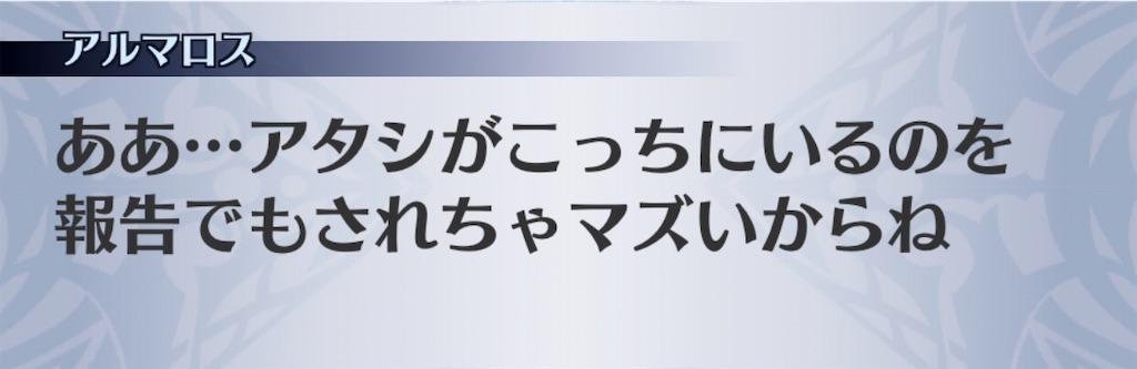 f:id:seisyuu:20200612132304j:plain