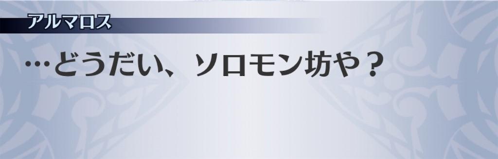 f:id:seisyuu:20200612132325j:plain