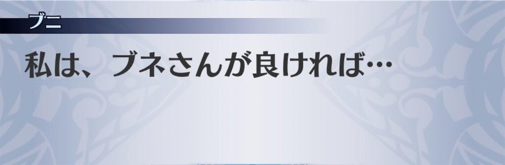 f:id:seisyuu:20200612132624j:plain