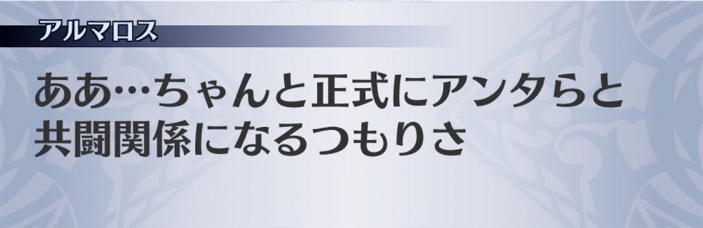 f:id:seisyuu:20200612133038j:plain