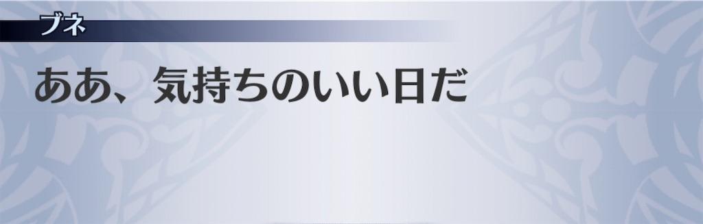 f:id:seisyuu:20200612133134j:plain