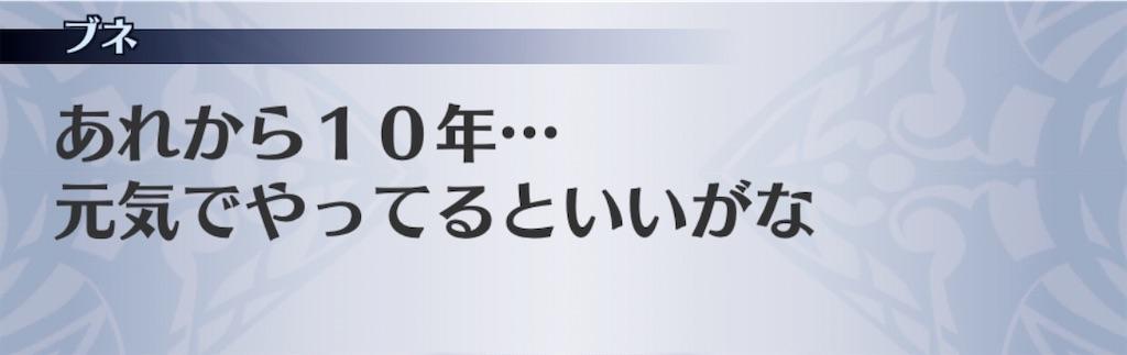 f:id:seisyuu:20200612133143j:plain