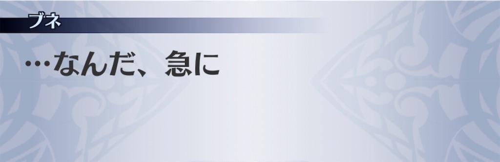 f:id:seisyuu:20200612133249j:plain