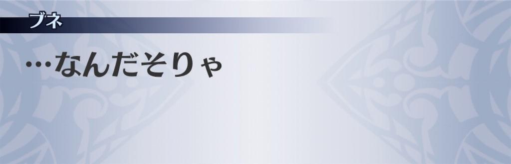 f:id:seisyuu:20200612133257j:plain