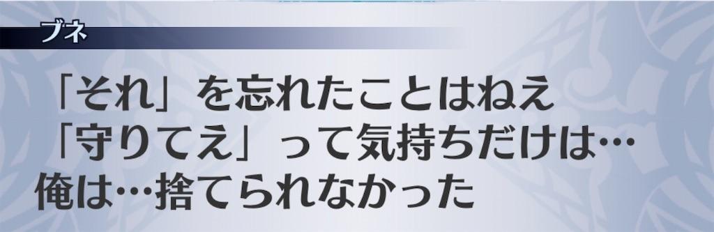 f:id:seisyuu:20200612133408j:plain
