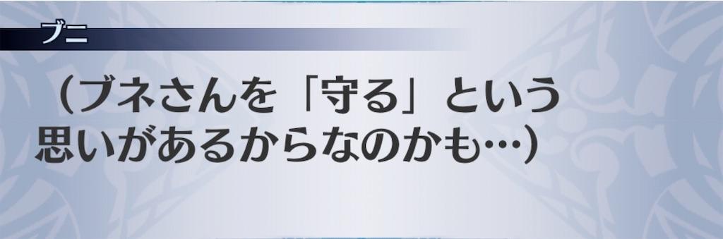 f:id:seisyuu:20200612133521j:plain
