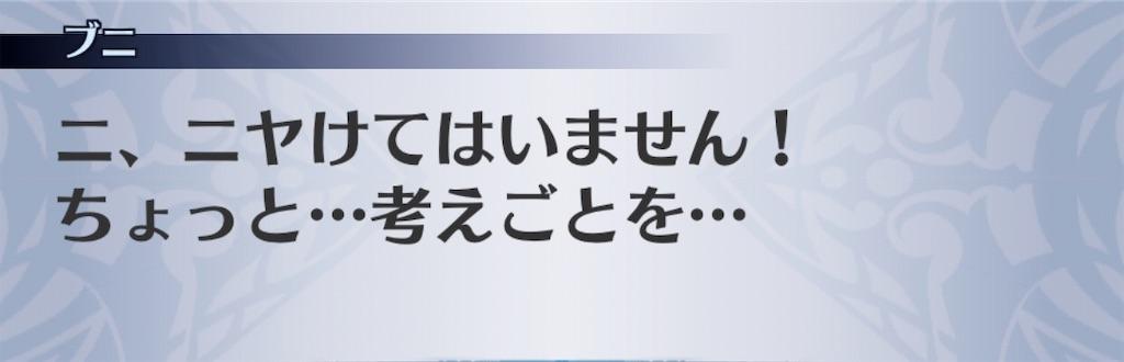 f:id:seisyuu:20200612133530j:plain