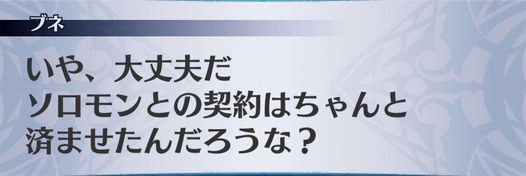 f:id:seisyuu:20200612133745j:plain