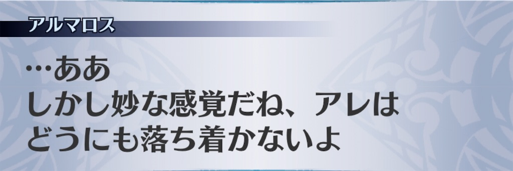 f:id:seisyuu:20200612133750j:plain