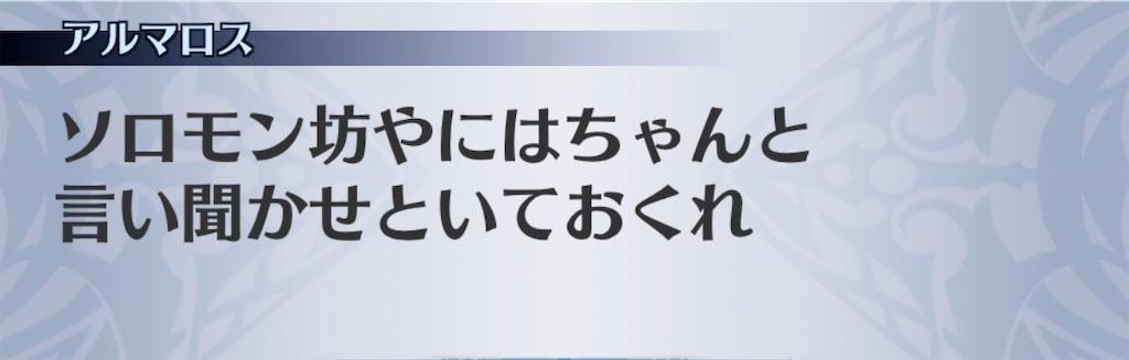 f:id:seisyuu:20200612133756j:plain