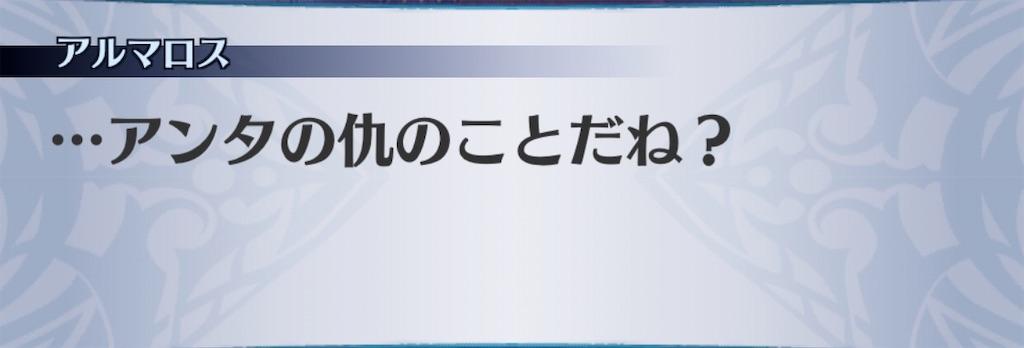 f:id:seisyuu:20200612133922j:plain