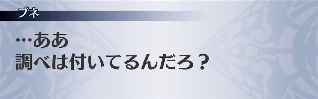 f:id:seisyuu:20200612133926j:plain