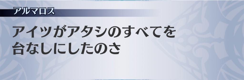 f:id:seisyuu:20200612134102j:plain