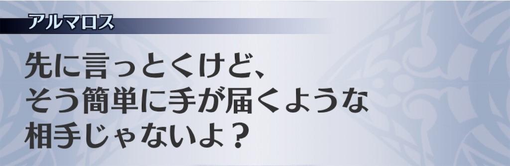 f:id:seisyuu:20200612134126j:plain
