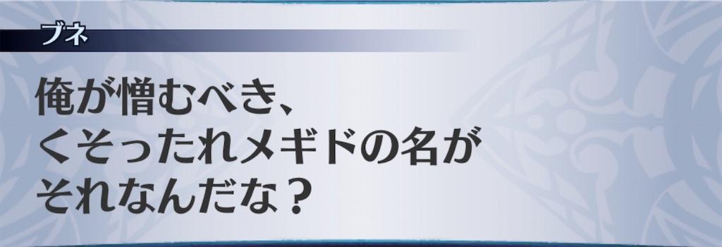 f:id:seisyuu:20200612134259j:plain
