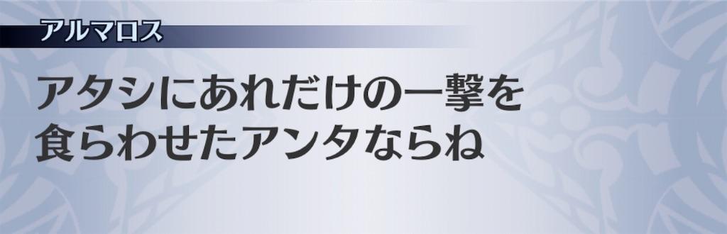 f:id:seisyuu:20200612134426j:plain