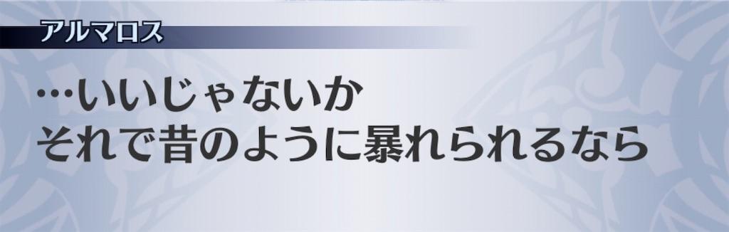f:id:seisyuu:20200612134537j:plain