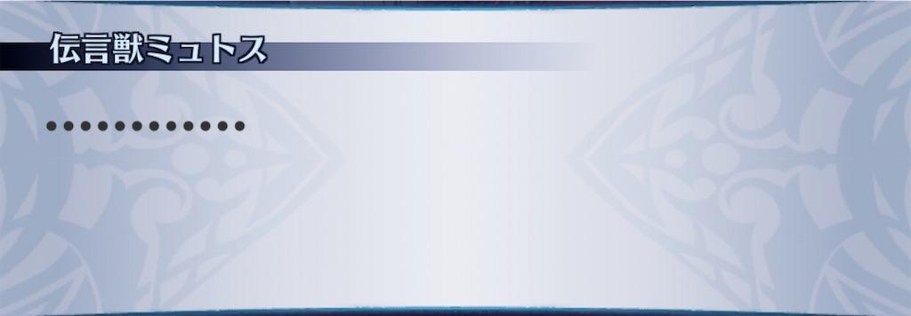 f:id:seisyuu:20200612134954j:plain