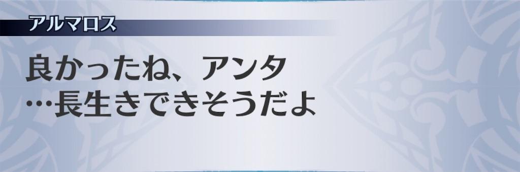 f:id:seisyuu:20200612134959j:plain