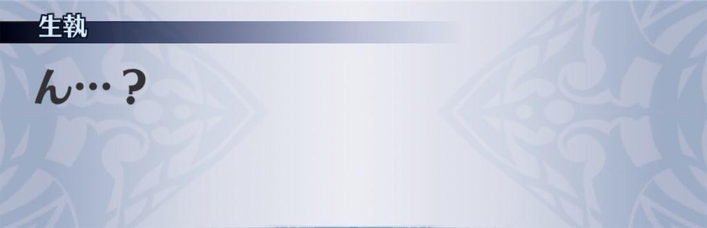 f:id:seisyuu:20200614174751j:plain