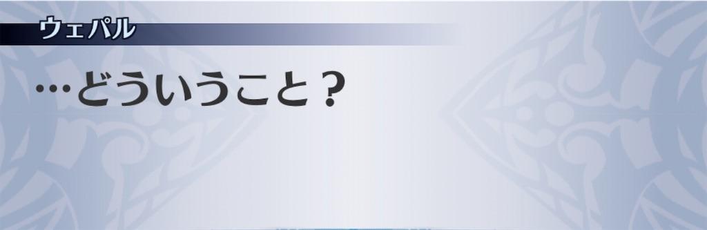 f:id:seisyuu:20200614174855j:plain