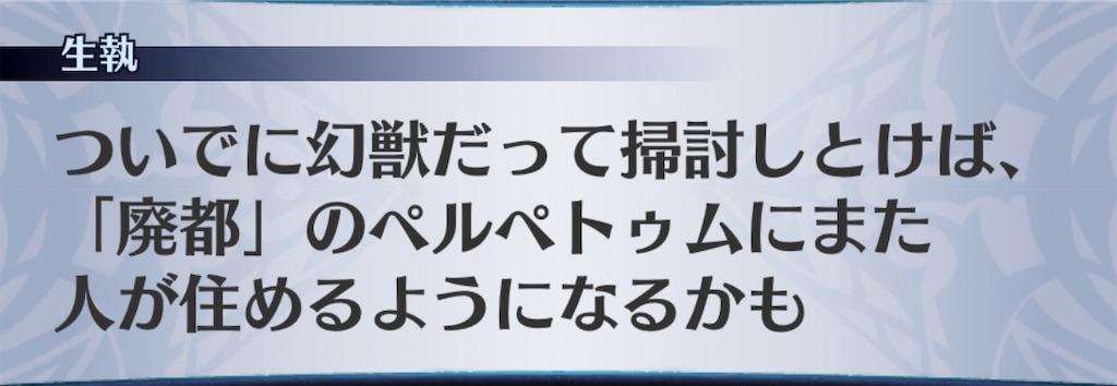 f:id:seisyuu:20200614180834j:plain