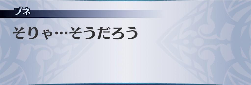 f:id:seisyuu:20200614182616j:plain