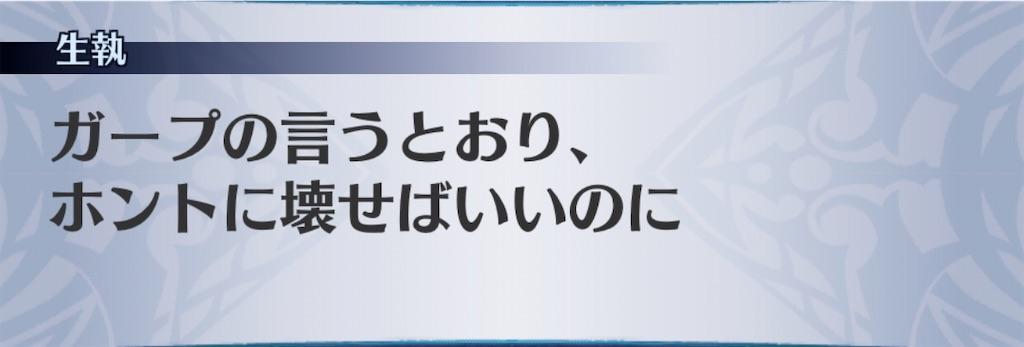 f:id:seisyuu:20200614182849j:plain