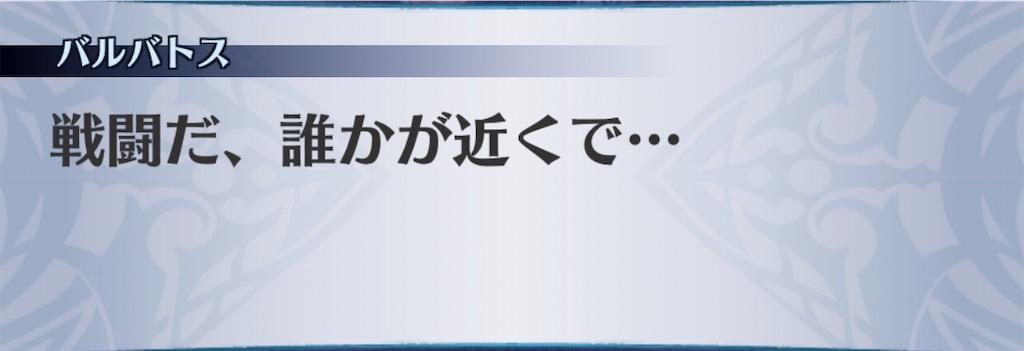 f:id:seisyuu:20200614183007j:plain