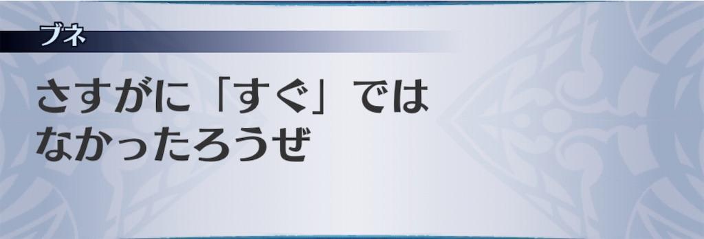 f:id:seisyuu:20200614220838j:plain