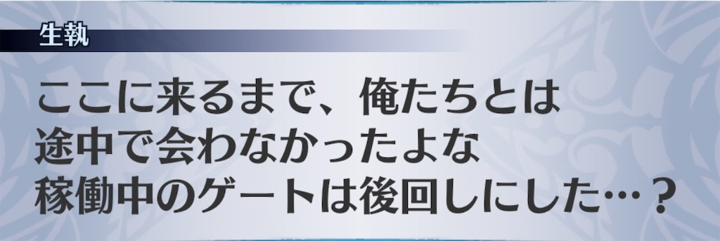 f:id:seisyuu:20200614223305j:plain